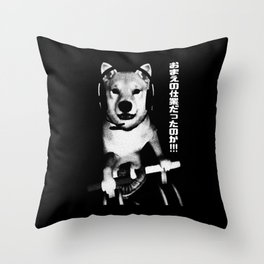 So it was all your work Throw Pillow