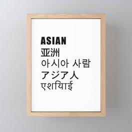 Asian Framed Mini Art Print