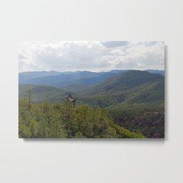Yunnan Mountains - China Metal Print