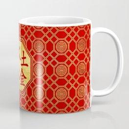 Wu Xing 5 elements Feng Shui Symbol Coffee Mug