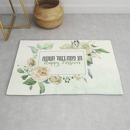 Pesach Kasher veSameach Happy Passover Watercolor Floral Art Rug