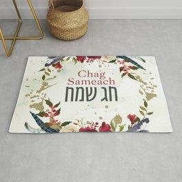 Watercolor Chag Sameach - Happy Jewish Holidays Decor Rug