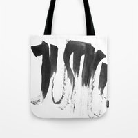 justice league Tote Bags featuring Justice by Liebe