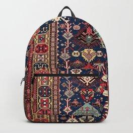 Kuba Sumakh East Caucasus Flatweave Print Backpack