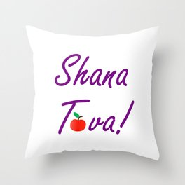 Shana Tova means 'sweet new year'- Rosh Hashanah or Jewish Near year greetings Throw Pillow