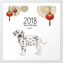 Year of the Dog - Dalmatian Art Print