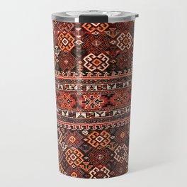 Luri Bakhtiari Khorjin Fragment Print Travel Mug