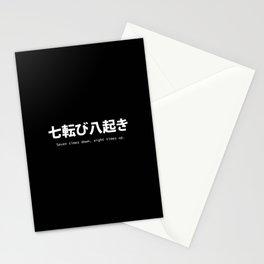 七転び八起き ― (nanakorobi yaoki) Stationery Cards