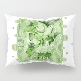 Dove With Celtic Peace Text In Green Tones Pillow Sham