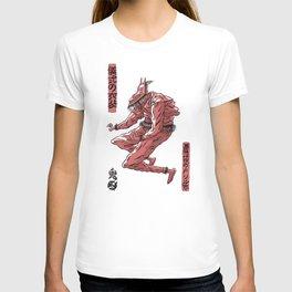 Oniben T-shirt