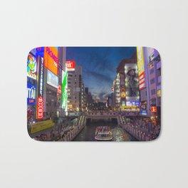 Osaka Night Lights Bath Mat