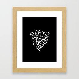 She/Her Framed Art Print