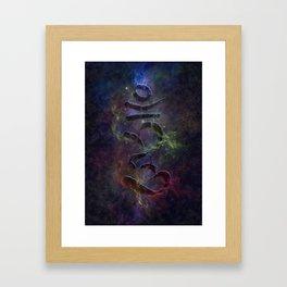 """""""Hum"""" Framed Art Print"""