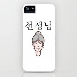 Seonsaengnim iPhone Case