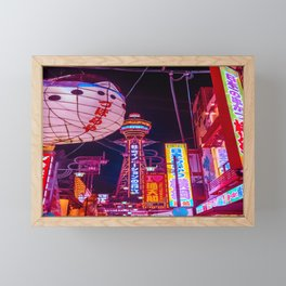 Electric Postcard from Osaka Framed Mini Art Print