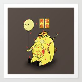 My Yellow Monster Art Print