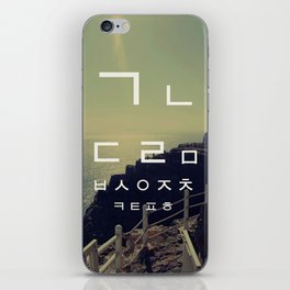 korean alpha iPhone Skin