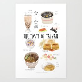 The Taste of Taiwan Art Print