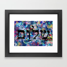shalom Framed Art Print