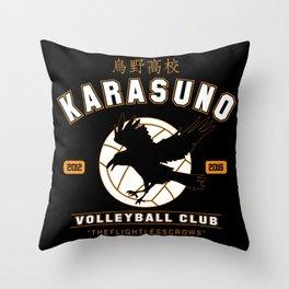 Karasuno Throw Pillow