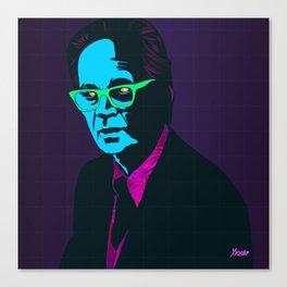 """B.F. Skinner"" Portrait Canvas Print"