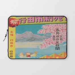Japanese Festival for Gyoda, Japan Vintage Travel Poster Laptop Sleeve