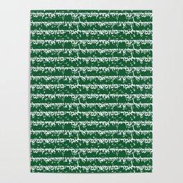 Hebrew on Crusoe Green Poster