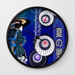 夏の夢 - Summer Dreams Wall Clock