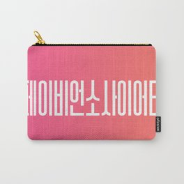 Fabian Society - Korean alphabet Carry-All Pouch