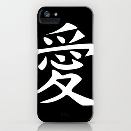 The word LOVE in Japanese Kanji Script - LOVE in an Asian / Oriental style writing. White on Black iPhone Case