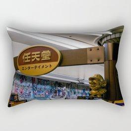 NODAHANSHIN, OSAKA Rectangular Pillow