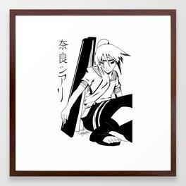[Nara Shiari] Master of Wind Framed Art Print