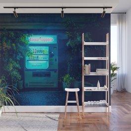 Japanese Vending Machine In The Midnight Rain Wall Mural