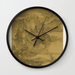 Yuan Jiang - Landscape for Old Man Yu on His Birthday Wall Clock