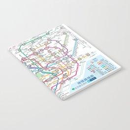 Tokyo Subway Map Notebook