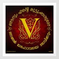 Joshua 24:15 - (Gold on Red) Monogram V Art Print