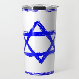 flag of israel 9-יִשְׂרָאֵל ,israeli,Herzl,Jerusalem,Hebrew,Judaism,jew,David,Salomon. Travel Mug