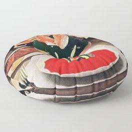 Gazpacho Floor Pillow