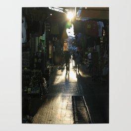 Athens V Poster