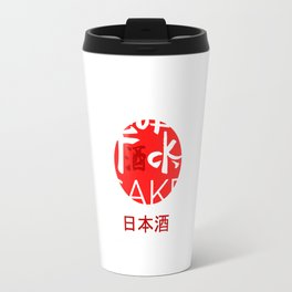 japan for fake sake Travel Mug