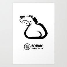 Chinese Zodiac - Year of the Pig Art Print
