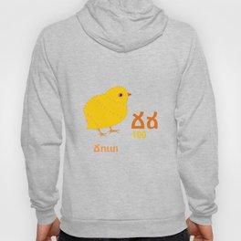Chick - tchut Hoody