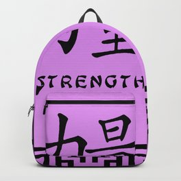 """Symbol """"Strength"""" in Mauve Chinese Calligraphy Backpack"""