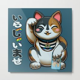 Maneki Neko Marron Metal Print
