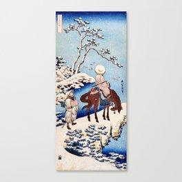 Winter path - Vintage Japanese Art Print Canvas Print