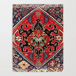 Qashqa'i Antique Fars Persian Bag Face Print Poster