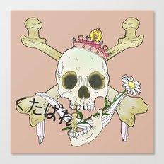 くたばれ! kutabare! Canvas Print