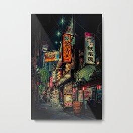 Yoasobi Metal Print