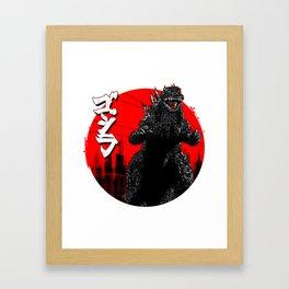 Gojira Kanji Framed Art Print