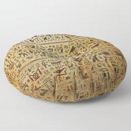 Ancient Egyptian Hieroglyphics Floor Pillow